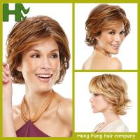 Wholesale Brown Color Short Synthetic Hair Wigs High Temperature Fiber Wigs For Women from china suppliers