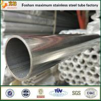 Wholesale Pipes steel stainless steel hairline/satin round tube type 316 from china suppliers