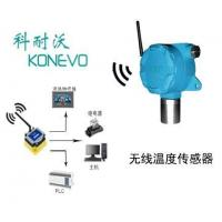 Wholesale Integrated Wireless Temperature Sensor Switch Zigbee Output With Long Distance from china suppliers