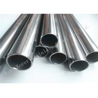 China TP304L / TP310S / TP316L Stainless Steel Pipes ASTM A312 1.2mm / 1.5mm WT on sale