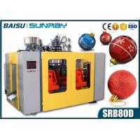 Wholesale HIPS Christmas Crystal Plastic Ball Manufacturing Machine 2 Heads SRB80D-2 from china suppliers
