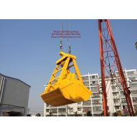 Wholesale Crane Mechanical Grabs High Performance Bulk Cargo Loading Four Rope Clamshell Grapple from china suppliers