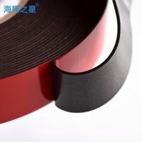Wholesale Waterproof PE Foam Tape , Structural Foam Glazing Tape Hot Melt Adhesive from china suppliers