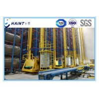 Wholesale Customized Color Automatic Storage Retrieval System Steel Structure Large Scale from china suppliers