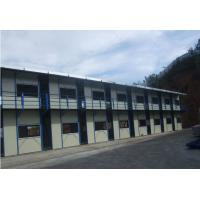 China Low price and simple flat pack container house for living and warehouse on sale