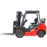Wholesale 2.5 Ton Liquefied Petroleum LPG Forklift Trucks With Optional Nissan Engine from china suppliers