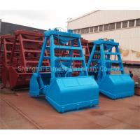 Wholesale 5 - 8m³ 16T Wireless  Remote Control Grab for Ship Crane Loading Mud / Grabing Sand from china suppliers