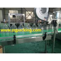 Wholesale 5 liters Drinking water filling machine with automatic controlling system from china suppliers
