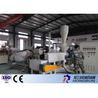 Buy cheap Multi Function Waste Plastic Recycling Pelletizing Machine With Siemens Motor from wholesalers