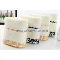 Wholesale Most absorbent cotton embroidered white bath towels for promotion from china suppliers