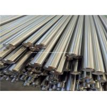 Buy cheap Ti-6Al-7Nb for Surgical Implant titanium round bar titanium bar ,dia 8mm,10mm from wholesalers