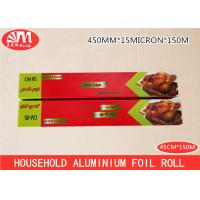 Wholesale Food Grade Heavy Duty Kitchen Foil , Catering Aluminium Foil 45cm Width from china suppliers