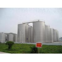 Buy cheap palm oil storage tank from wholesalers