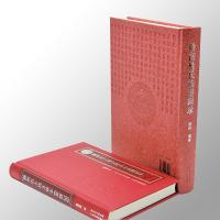 Wholesale A5 Fine Art hardcover book printing Services With Square Spines from china suppliers