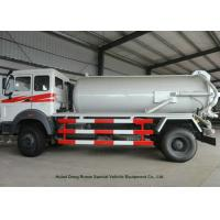 Wholesale Beiben 8000L -10000L Septic Vacuum Trucks , Cesspit Emptier Truck Customized from china suppliers