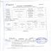 Baoji Hongtech Titanium & Nickel Metal Co,. Ltd Certifications