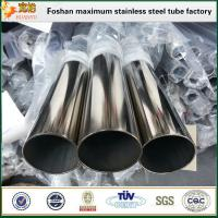 Buy cheap 304 and 316 round steel tubing 2 inch stainless steel pipe from wholesalers