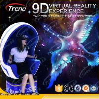 Theme Park 9D Virtual Reality Simulator HD VR Glasses With 3 Electric Cylinders