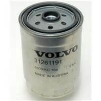 Buy cheap VOLVO Fuel Filter from wholesalers