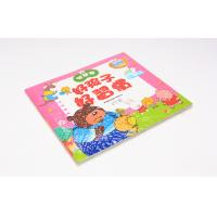Wholesale Education Softcover Book Printing , Customized Books For Kids from china suppliers