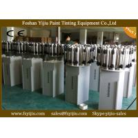 Wholesale 60W Solvent Based Paint Tinting Equipment , Manual Colour Dispenser Machine from china suppliers