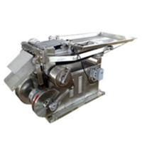 Buy cheap Herb or Tobacco Cutting Machine from wholesalers