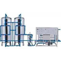 Wholesale Mineral Water Purification System from china suppliers