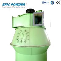 Wholesale Fly Ash Air Classifier High Efficiency With Cyclone Separator For Pesticide Industry from china suppliers