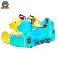 Wholesale Cute Amusement Park Bumper Cars For Children Loosen Acceterator To Stop from china suppliers