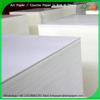 250g 300g 350g C1S C2S Coated Glossy And Matt Art Paper Card With