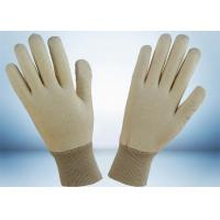 Wholesale Natural White 100% Cotton Work Gloves No Fluorescent Brightener Added from china suppliers