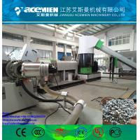China PP/PE/LDPE/LLDPE/PS/ABS waste plastic single stage pelletizing machine/Plastic pelletizing machine for recycle pe pp fil on sale