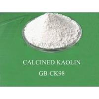 Wholesale Calcined Kaolin for Paper GB-CK97/98 from china suppliers