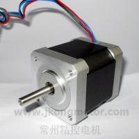 Cluster Stepper Motor Quality Cluster Stepper Motor For Sale