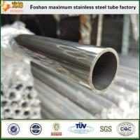 Wholesale SUS 304 price stainless steel pipes ASTM A554 from china suppliers