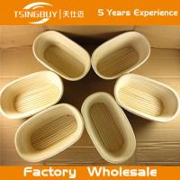 Wholesale Professional handmade 100% natural canne round banneton dough rising basket banneton, brotform from china suppliers