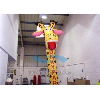 Wholesale Outdoor Advertising Inflatable Sky Dancers One Tube With Animal Shape OEM / ODM from china suppliers