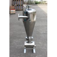 China High Efficiency Pre - Filtering Cyclone Water Separator 65KG Large Holding Capacity on sale