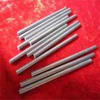 Wholesale Tungsten Alloy dart from china suppliers