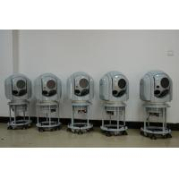 Wholesale Security Surveillance Electro-Optical Multi-Sensor Infrared Tracking System from china suppliers