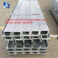 Buy cheap Structural steel u channel hot dipped galvanized steel channel from wholesalers