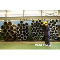 Wholesale EN10216-3 690QL1 High Pressure Seamless Steel Tube Fine Grain Ground Surface from china suppliers