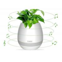 China 2017 Touching electrical gift magic playing music led flower pot smart with bluetooth pots wholesale
