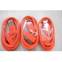 Wholesale Multicolor USB Cable 2.0 for Iphone4G from china suppliers