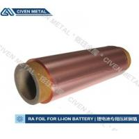 Wholesale 10um Double Side Shiny Bling RA Copper Foil For Lithium Battery from china suppliers