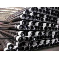 Wholesale API SPEC 5CT Steel Pipe from china suppliers