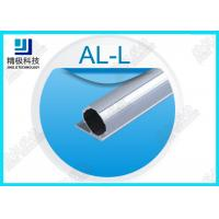 Buy cheap Alum 6063-T5 Material Aluminium Alloy Pipe Silvery Color Vehicle Round Large from wholesalers
