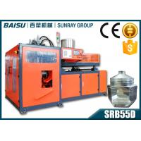 Wholesale 265BPH Pvc Water Tank Manufacturing Machine , Pvc Blowing Machine 3.0 X 2.1 X 2.35M Size SRB55D-1C from china suppliers