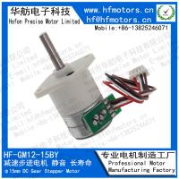 Buy cheap 0.18° Step Angle High Speed Stepper Motor , Dc Stepper Motor GM12-15BY0350 from wholesalers
