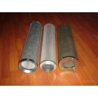 Wholesale Stainless Steel Water Filter from china suppliers